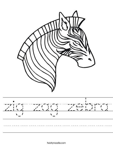 Zebra Head Worksheet