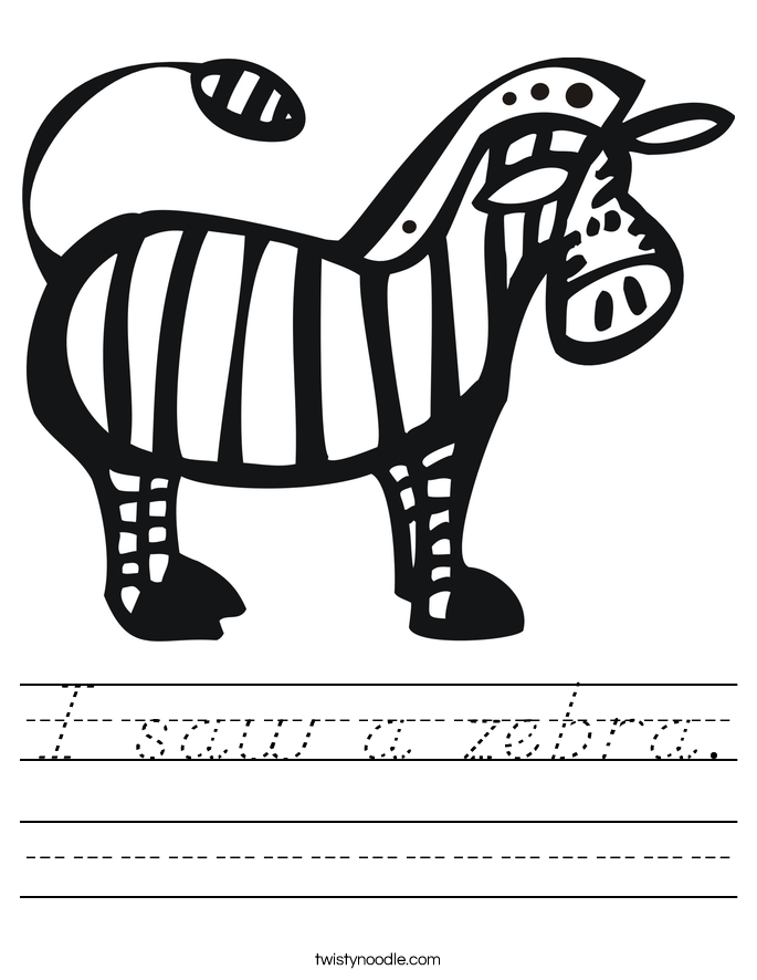 I saw a zebra. Worksheet