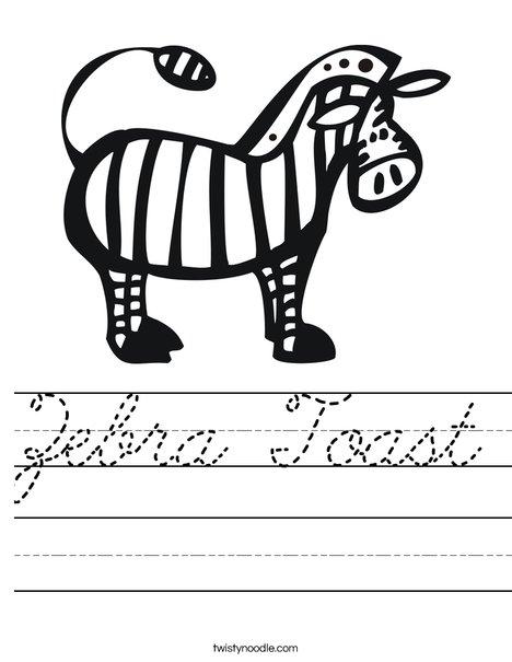 Zebra for Zoo Book Worksheet