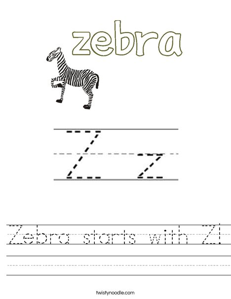 Zebra starts with Z! Worksheet