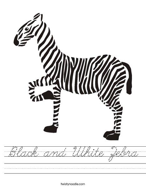Z is for Zebra Worksheet